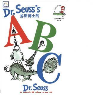 20 苏斯博士的ABC.(Dr.Seuss.-.ABC)
