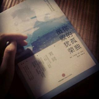 Say Music 40: 你的孤独,虽败犹荣 3篇 (作者|刘同)