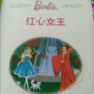 芭比公主故事之 红心女王