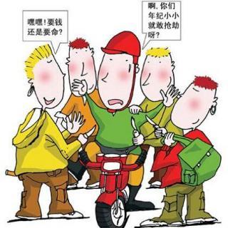 2016年第9期《平安西藏》未成年人犯罪