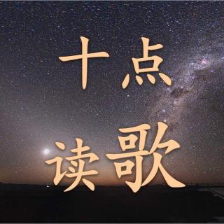 治愈英语美文--when I am on your shoulder