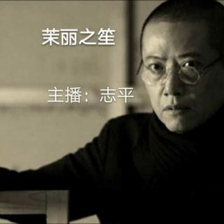 常识与记忆 ——陈丹青