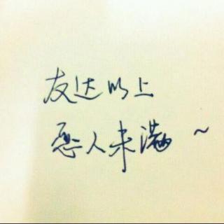 治愈日语美文---还记得那个朋友以上恋人未满的她吗