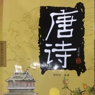 山山 | 清明 杜牧 | 译文