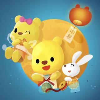 兔爷讲故事5-中秋节的歌