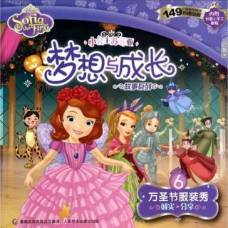 小公主苏菲亚_万圣节服装秀