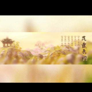 【古风●翻唱】落霞云归