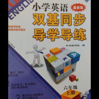 六年级英语上册(第二单元 单词、短语、句型、课文)