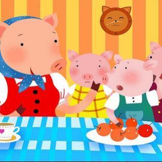 《三只小猪》-影响孩子成长的一百个故事