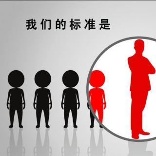 """第574期:招聘经理能从应聘者的""""前七份工作""""中了解到什么?"""