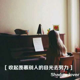 another day『聆听黑白键与琴弦的缠绵』