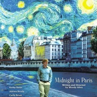 午夜巴黎 - Si tu vois ma mère