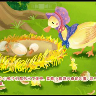 安徒生童话故事《丑小鸭》