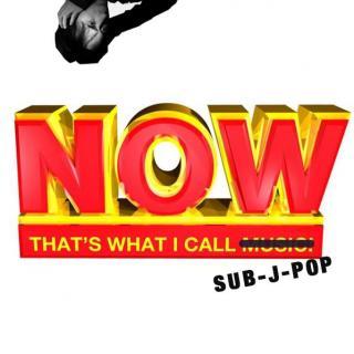 Vol.11 我们来听新唱片!!
