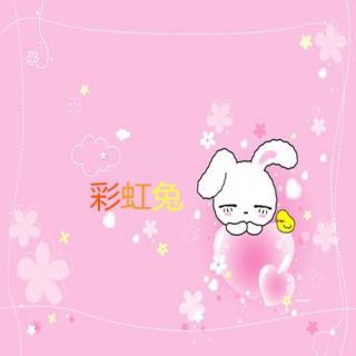 彩虹兔-米米姐姐