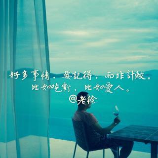 這座城市的風很大,孤獨的人總是晚回家。