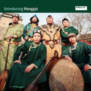 海然海然-杭盖 蒙古音乐