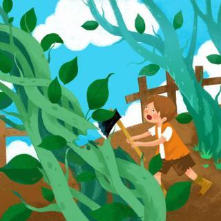 《杰克与魔豆》—影响孩子成长的一百个故事