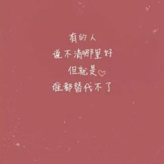 二 2.生鲜小龙虾的爱情