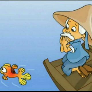 农夫和金鱼🐠的故事
