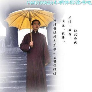 《我不知道风是在哪一个方向吹》徐志摩/小明