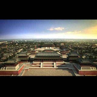 汉代统治者的栖息地一长安城