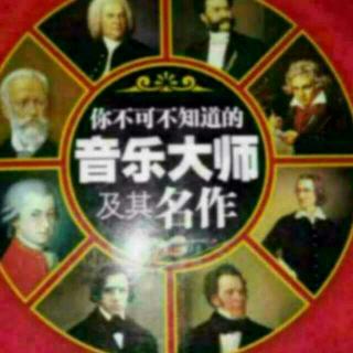 你不可不知道的音乐大师及其名作钢琴诗人肖邦天赋护航者