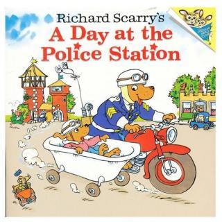 警察局的一天--斯凯瑞最受欢迎的故事书