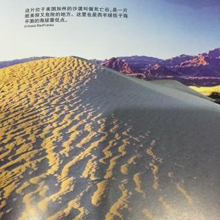 【地球与地球科学】7.缺水的地域