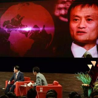 马云在韩国演讲:创业机会在于解决别人的抱怨及未来30年的机会