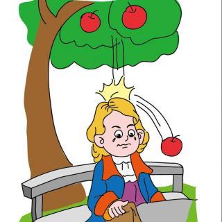 【名人励志故事】牛顿与苹果