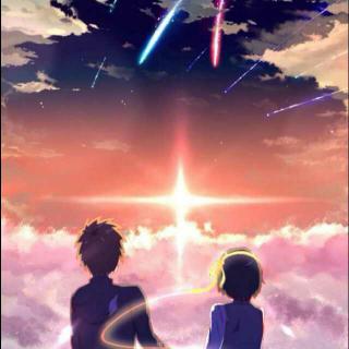 我对你的爱,可以扭转落下的彗星