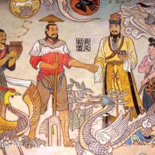 《写给儿童的中国历史》04 炎黄子孙