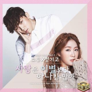 最新韩语歌曲合辑18