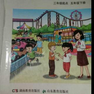 湘鲁版小学英语五年级下1-10单元单词