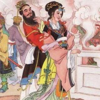《写给儿童的中国历史》09 相貌堂堂的坏国王