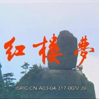 001-《红楼梦》87版片头曲