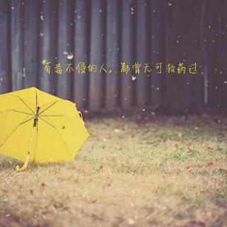 从你的全世界路过……那些让你落泪的台词