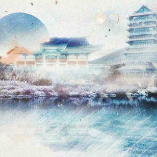 [古风歌曲]风久曲by李墨香