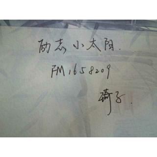 初三高三励志专用暖心话(ง •̀_•́)ง👊