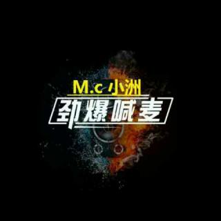 精选2016中文车载舒服的旋律DJ-mc小洲