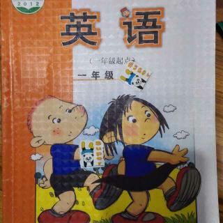 小学一年级英语