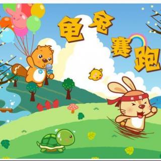 故事小主播张语萱:《龟兔赛跑》