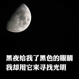#27 让信息无障碍不止于口号——QQ微信淘宝支付宝背后的视障工程师