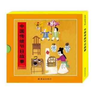 中国传统节日故事~二月二的故事