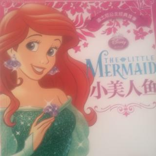 迪士尼公主经典故事-小美人鱼