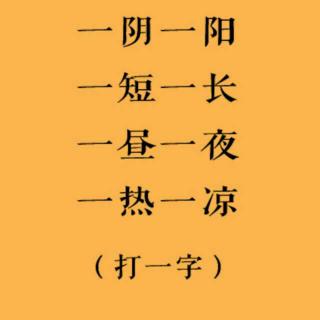 【爱·中国】又是一年灯如昼,说说元宵那些事