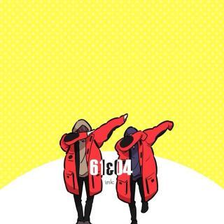 C27【出逃日】原作者沫颜