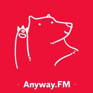 №36: Anway.Review #3 - Bear & More