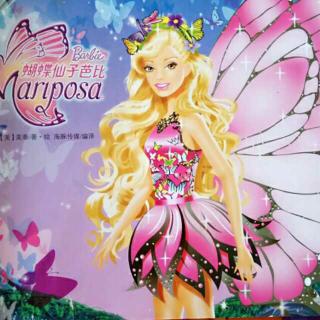 【魔法公主👸】蝴蝶仙子芭比